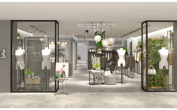 Trang trí mặt tiền cửa hàng thời trang